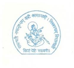 N.P. Bhatia, Principle, Chiranjiv Bharti School